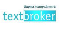 www.textbroker.ru
