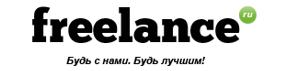 www.freelance.ru