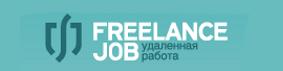 www.freelancejob.ru