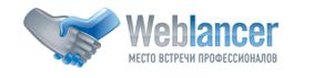 www.weblancer.net