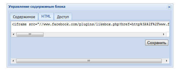 Like box для Facebook.Установка в Ucoz